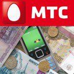 Как взять деньги в долг на МТС5c5b43fc6ba18