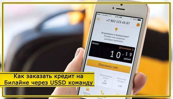 рассчитать кредит на авто в сбербанке
