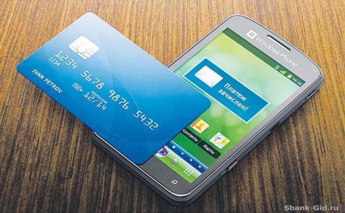 Отключения автоплатежа Мегафон от Сбербанка5c5b445b6cfdb