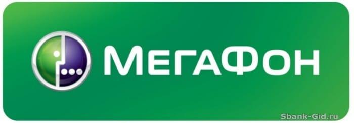 Отключения услуги автоплатеж на Мегафон5c5b445baf072