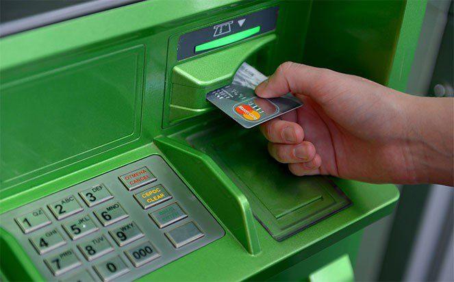 Отключение автоплатежа с карты Сбербанка через интернет5c5b446509eb1