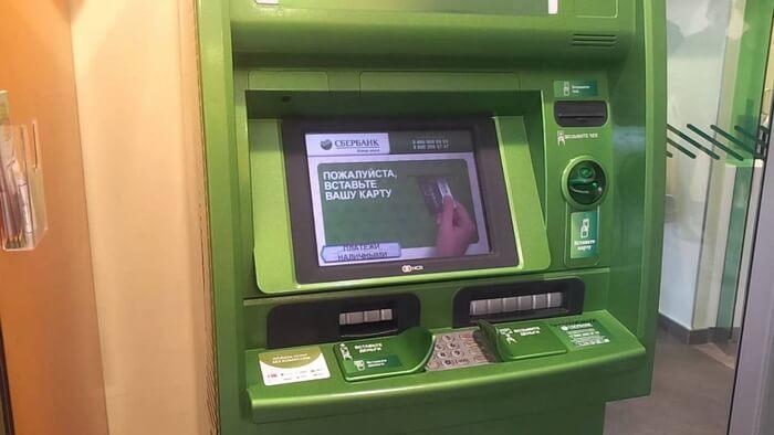 Sber_bankomat5c5b446c10142
