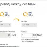 Как перевести деньги с Киви на Qiwi?5c5b4536ee218