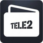 Tele 2 Кошелек5c5b45c56dbd8