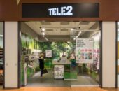 Tele25c5b45c8cc53a