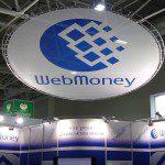 Кредит Webmoney: способы получения5c5b45ed33ba3