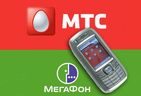 Как перевести деньги с Мегафона на МТС5c5b45fd70e31