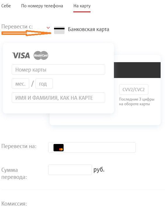 займы в череповце онлайн заявка