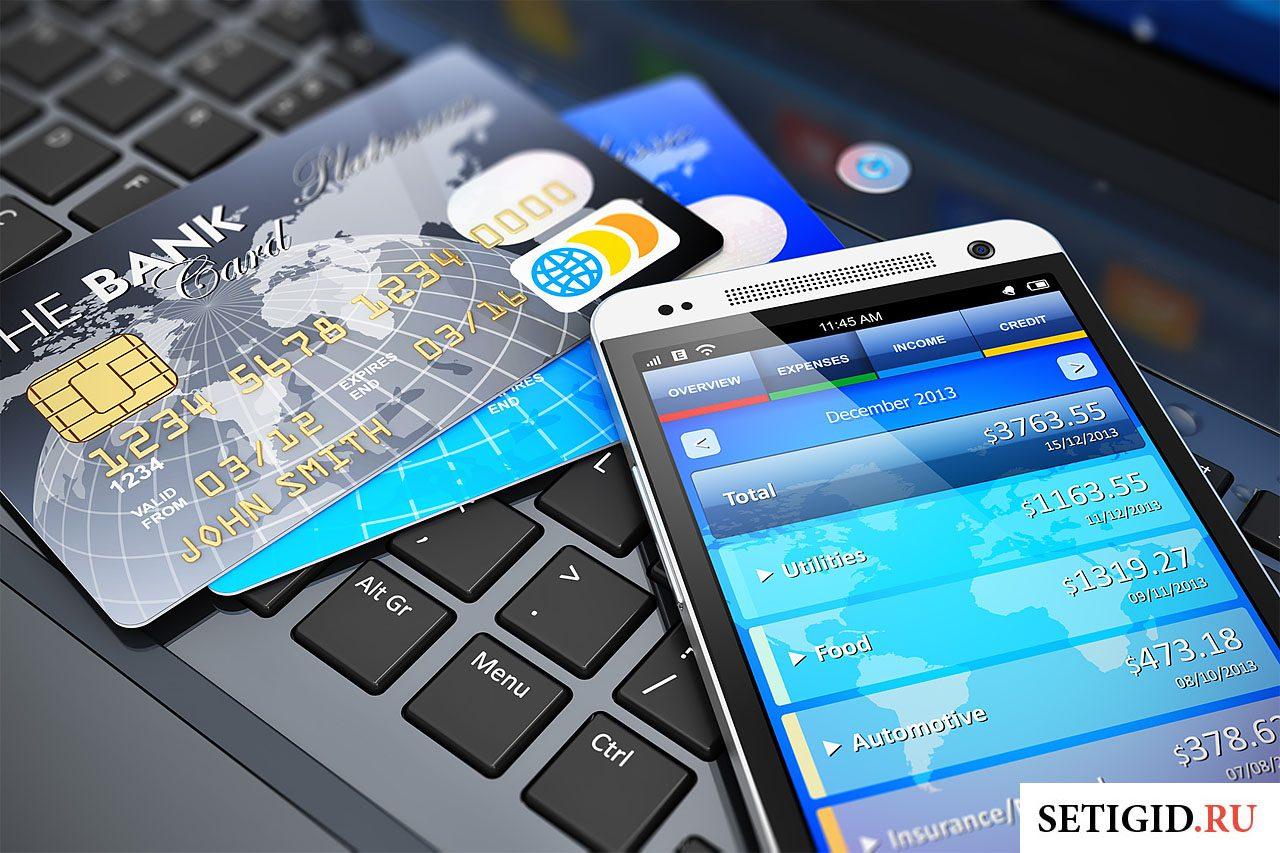 банковские карты смартфон5c5b461a0328c