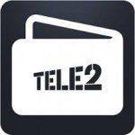 Tele 2 Кошелек5c5b461f01ab8