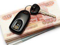 автокредит в банке москвы процентная ставка5c5b46e726cc3