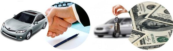 как оформить кредит под залог автомобиля5c5b46ed4be21