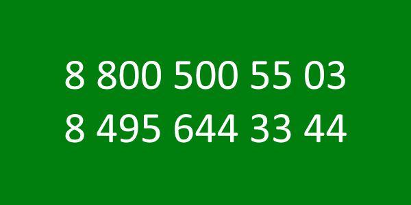 телефон Сетелем Банка5c5b46f93abf9