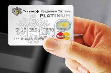 Пластиковая карта банка Тинькофф5c5b470b90fcf