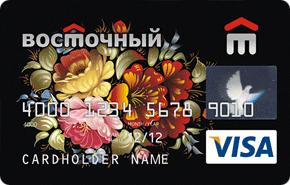 Пенсионная кредитная карта ВЭБ5c5b475f59770