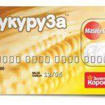 со скольки лет выдается кредитная карта Кукуруза5c5b479f763ab