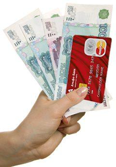 преимущества мгновенных онлайн кредитов5c5b47a61395a