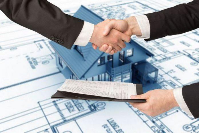 Кредит под залог недвижимости5c5b47abc78df