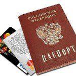 кредитные карты по паспорту с моментальным решением сбербанк5c5b4815c38ee