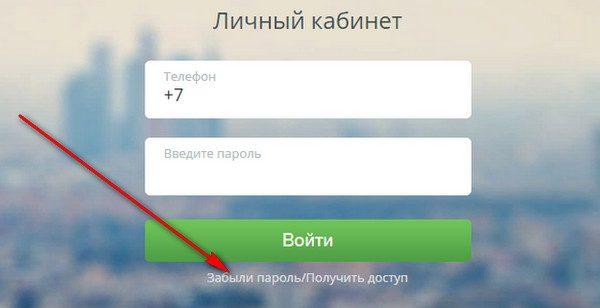 тинькофф банк ижевск кредитная
