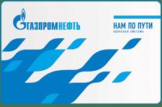 gazprom-card5c5b487fbac78