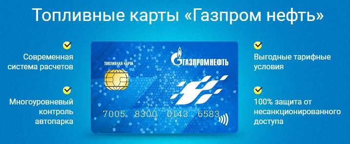 topl-kart5c5b4880c29bc