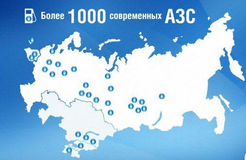 АЗС Газпромнефть5c5b488407d24