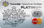 tinkoff-card5c5b48c707dfa