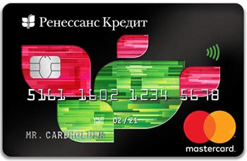 Кредитная карта Ренессанс Кредит5c5b48ccd61ba