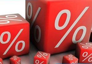 Кредит минимальный процент5c5b49195a880
