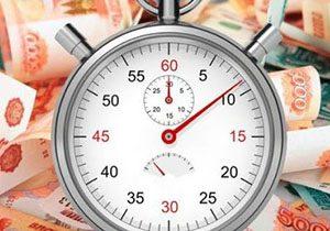Кредит в день обращения5c5b491991bf5