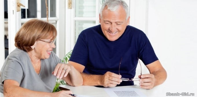 Вклады для пенсионеров в Сбербанке5c5b492dcd8b2