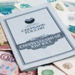 Как проверить состояние лицевого счёта на Сберегательной книжке через интернет5c5b493043205