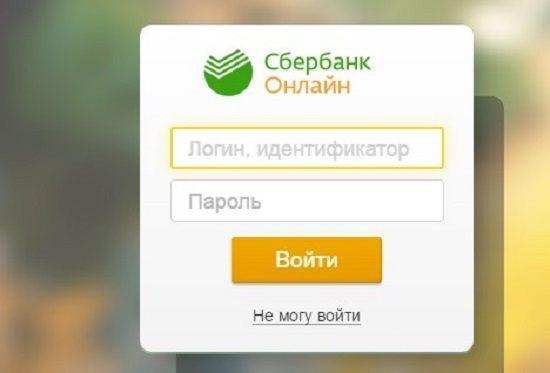 введите логин и пароль для входа5c5b493bd6220