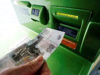 как погасить долг по кредитной карте5c5b495a3b5e6