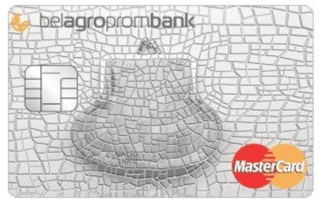 Срочный отзывный банковский вклад (депозит) «Депозитная карта»5c5b49d77c61e