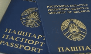 Паспорт РБ5c5b49da6dd9a