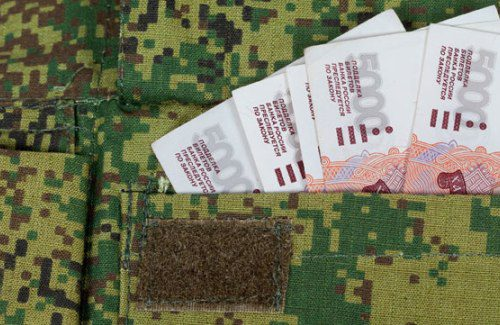 Выплаты военнослужащим5c5b49f9422b7