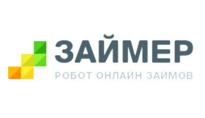МФК «Займер»5c5b4a817c2ad