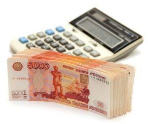 займ до 50000 рублей срочно наличными5c5b4a82ac34f