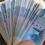 оформить заявку на «Народный займ» 5c5b4a861fb7f