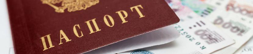 Восточный экспресс банк онлайн заявка на кредит наличными по паспорту красноярск
