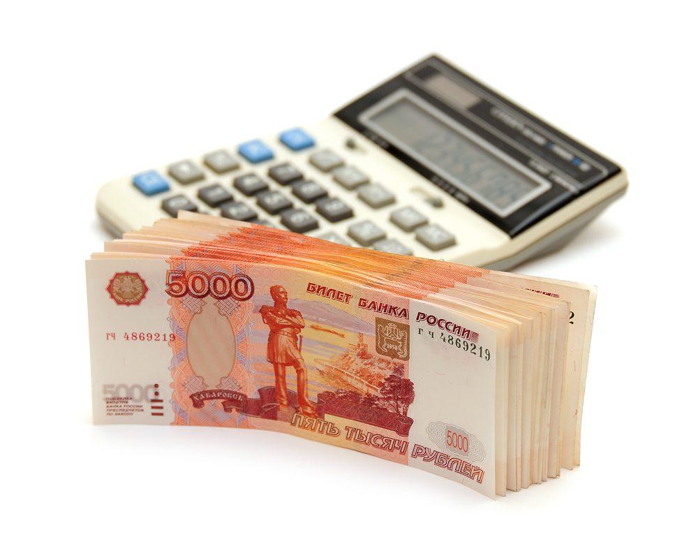 kredit-na-potrebitelskie-nuzhdy5c5b4abf93c9f