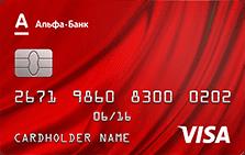 Кредитная карта 100 дней без процентов5c5b4acc6f86b
