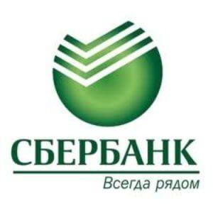 логотип сбербанка5c5b4ae4b2659