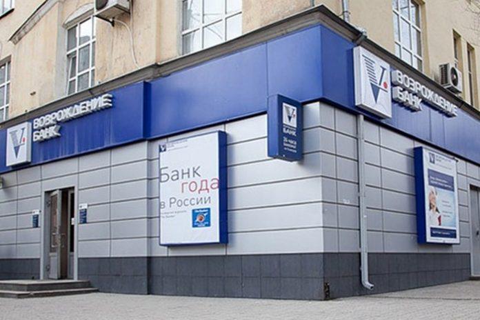 Банк «Возрождение»5c5b4b1187161