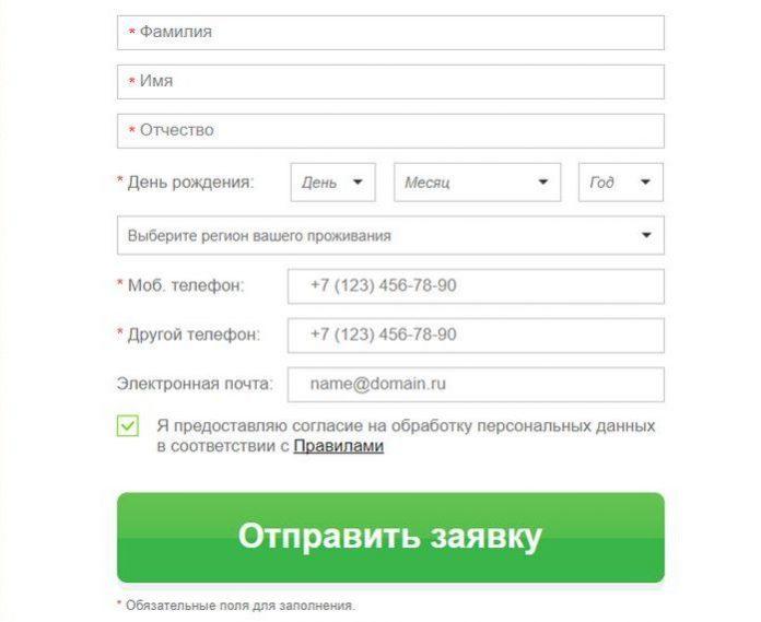 Заявка на исправление Кредитной истории в Совкомбанке5c5b4b659fbb7
