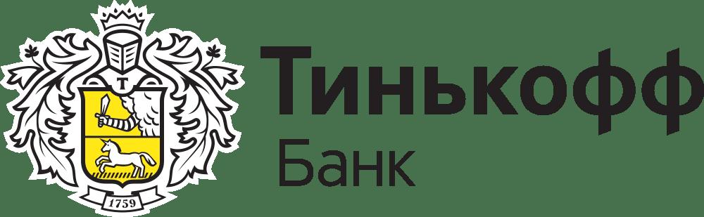 Тинькофф5c5b4b8116916