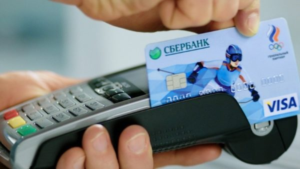 Оплата кредиткой в магазине5c5b4b857f297