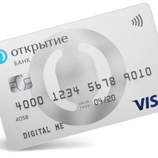 Дебетовая карта Opencard банка Открытие5c5b4b97dc624